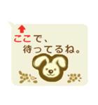 珈琲タイム ラテアート 第2弾(個別スタンプ:3)
