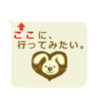 珈琲タイム ラテアート 第2弾(個別スタンプ:4)
