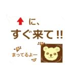 珈琲タイム ラテアート 第2弾(個別スタンプ:5)