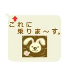 珈琲タイム ラテアート 第2弾(個別スタンプ:6)