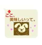 珈琲タイム ラテアート 第2弾(個別スタンプ:7)