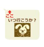 珈琲タイム ラテアート 第2弾(個別スタンプ:8)