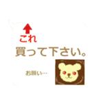 珈琲タイム ラテアート 第2弾(個別スタンプ:9)