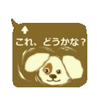 珈琲タイム ラテアート 第2弾(個別スタンプ:10)