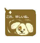 珈琲タイム ラテアート 第2弾(個別スタンプ:11)