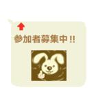 珈琲タイム ラテアート 第2弾(個別スタンプ:12)