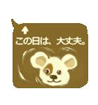 珈琲タイム ラテアート 第2弾(個別スタンプ:13)