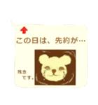 珈琲タイム ラテアート 第2弾(個別スタンプ:14)