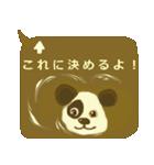 珈琲タイム ラテアート 第2弾(個別スタンプ:15)