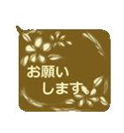 珈琲タイム ラテアート 第2弾(個別スタンプ:16)