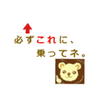 珈琲タイム ラテアート 第2弾(個別スタンプ:18)
