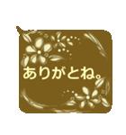 珈琲タイム ラテアート 第2弾(個別スタンプ:19)
