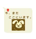 珈琲タイム ラテアート 第2弾(個別スタンプ:20)