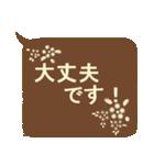 珈琲タイム ラテアート 第2弾(個別スタンプ:21)