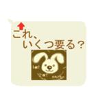 珈琲タイム ラテアート 第2弾(個別スタンプ:22)