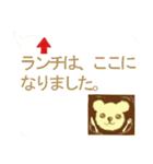 珈琲タイム ラテアート 第2弾(個別スタンプ:23)