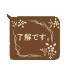 珈琲タイム ラテアート 第2弾(個別スタンプ:24)
