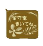珈琲タイム ラテアート 第2弾(個別スタンプ:25)