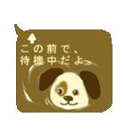珈琲タイム ラテアート 第2弾(個別スタンプ:26)