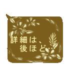 珈琲タイム ラテアート 第2弾(個別スタンプ:27)