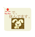 珈琲タイム ラテアート 第2弾(個別スタンプ:28)