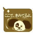 珈琲タイム ラテアート 第2弾(個別スタンプ:29)