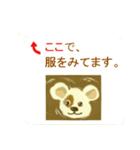 珈琲タイム ラテアート 第2弾(個別スタンプ:30)