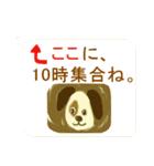 珈琲タイム ラテアート 第2弾(個別スタンプ:31)