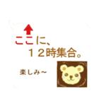 珈琲タイム ラテアート 第2弾(個別スタンプ:33)