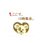 珈琲タイム ラテアート 第2弾(個別スタンプ:34)