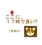 珈琲タイム ラテアート 第2弾(個別スタンプ:35)