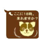 珈琲タイム ラテアート 第2弾(個別スタンプ:36)