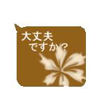 珈琲タイム ラテアート 第2弾(個別スタンプ:37)