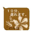 珈琲タイム ラテアート 第2弾(個別スタンプ:38)