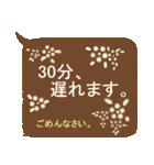 珈琲タイム ラテアート 第2弾(個別スタンプ:39)
