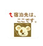 珈琲タイム ラテアート 第2弾(個別スタンプ:40)