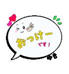 ゆき専用ふきだし(個別スタンプ:01)