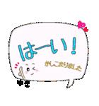 ゆき専用ふきだし(個別スタンプ:02)