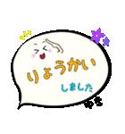 ゆき専用ふきだし(個別スタンプ:03)