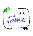 ゆき専用ふきだし(個別スタンプ:04)