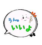 ゆき専用ふきだし(個別スタンプ:05)