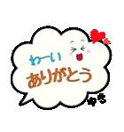 ゆき専用ふきだし(個別スタンプ:09)