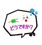 ゆき専用ふきだし(個別スタンプ:20)