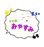 ゆき専用ふきだし(個別スタンプ:30)