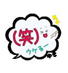 ゆき専用ふきだし(個別スタンプ:35)