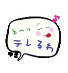 ゆき専用ふきだし(個別スタンプ:36)