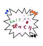 ゆき専用ふきだし(個別スタンプ:39)