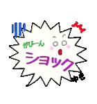 ゆき専用ふきだし(個別スタンプ:40)