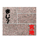 宮地さんの名前スタンプ(個別スタンプ:05)