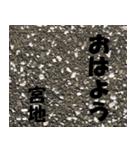 宮地さんの名前スタンプ(個別スタンプ:23)